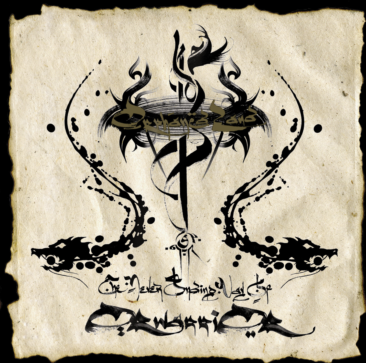 Orphaned Land Post a New Track on Myspace and get Confirmed for Wacken!