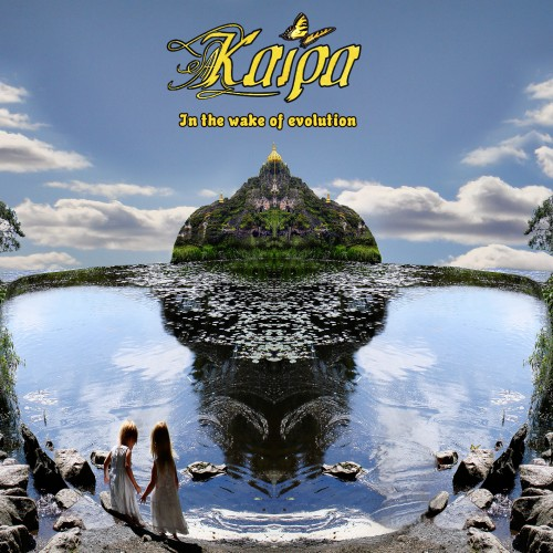Kaipa - In the Wake of Evolution Cover