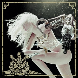 Chthonic – Bú-Tik Review