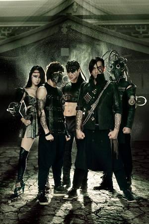 Chthonic_photo