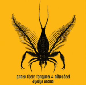 Gnaw-Their-Tongues-Alkerdeel_Dyodyo-Asema