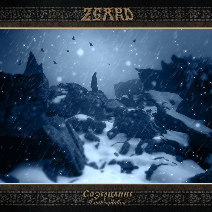 Zgard – Contemplation Review