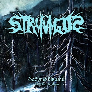 Stryvigor – Forgotten by Ages Review