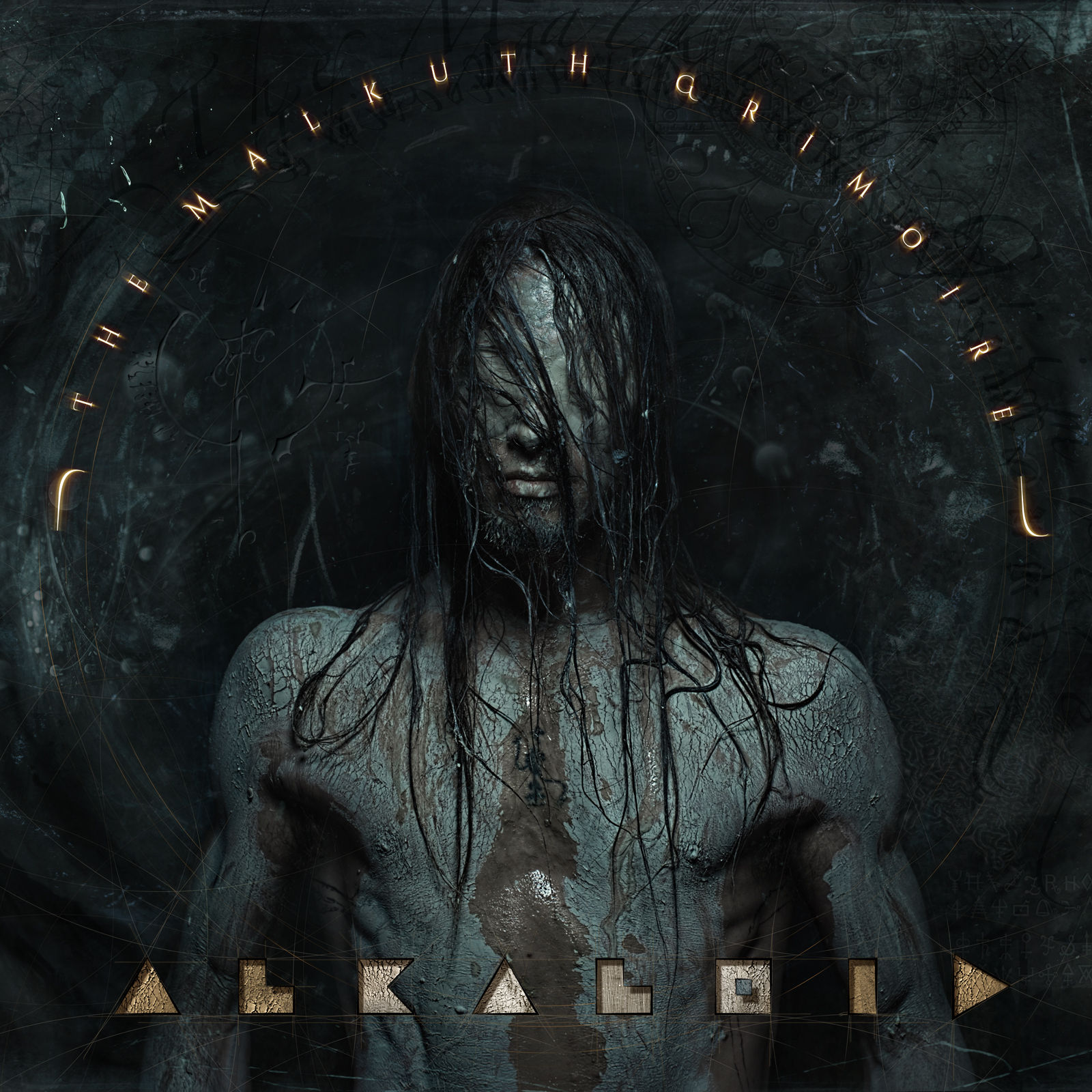 Alkaloid The Malkuth Grimoire Review Angry Metal Guy