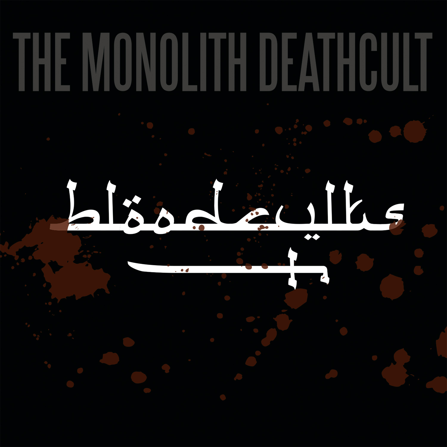 The Monolith Deathcult – Bloodcvlts Review