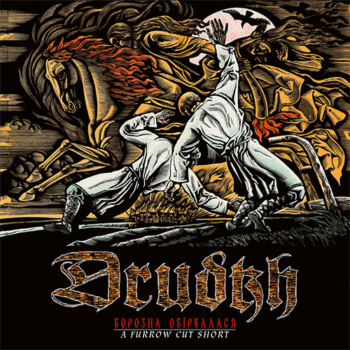Drudkh – A Furrow Cut Short Review