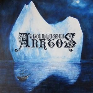 Ebonillumini - Arktos 01