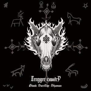 Tengger Cavalry - Blood Sacrifice Shaman 01