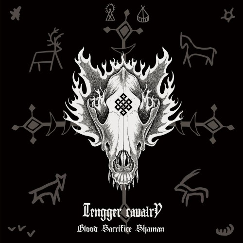 Tengger Cavalry - Blood Sacrifice Shaman 01