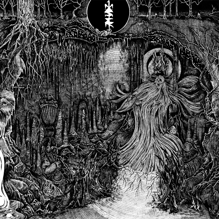One Master – Reclusive Blasphemy Review