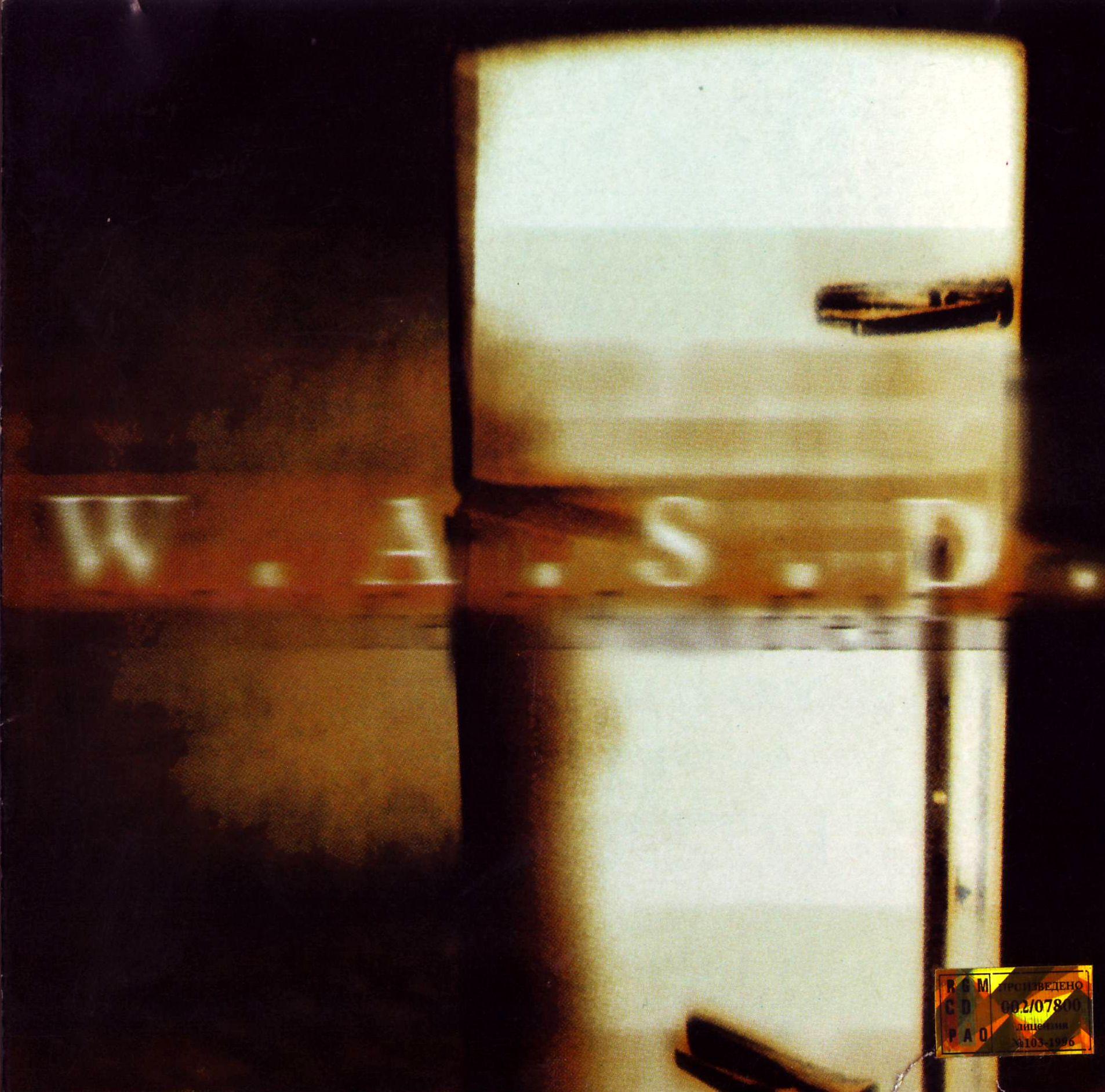 WASP Kill Fuck Die 01