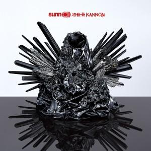 Sunn O))))_Kannon