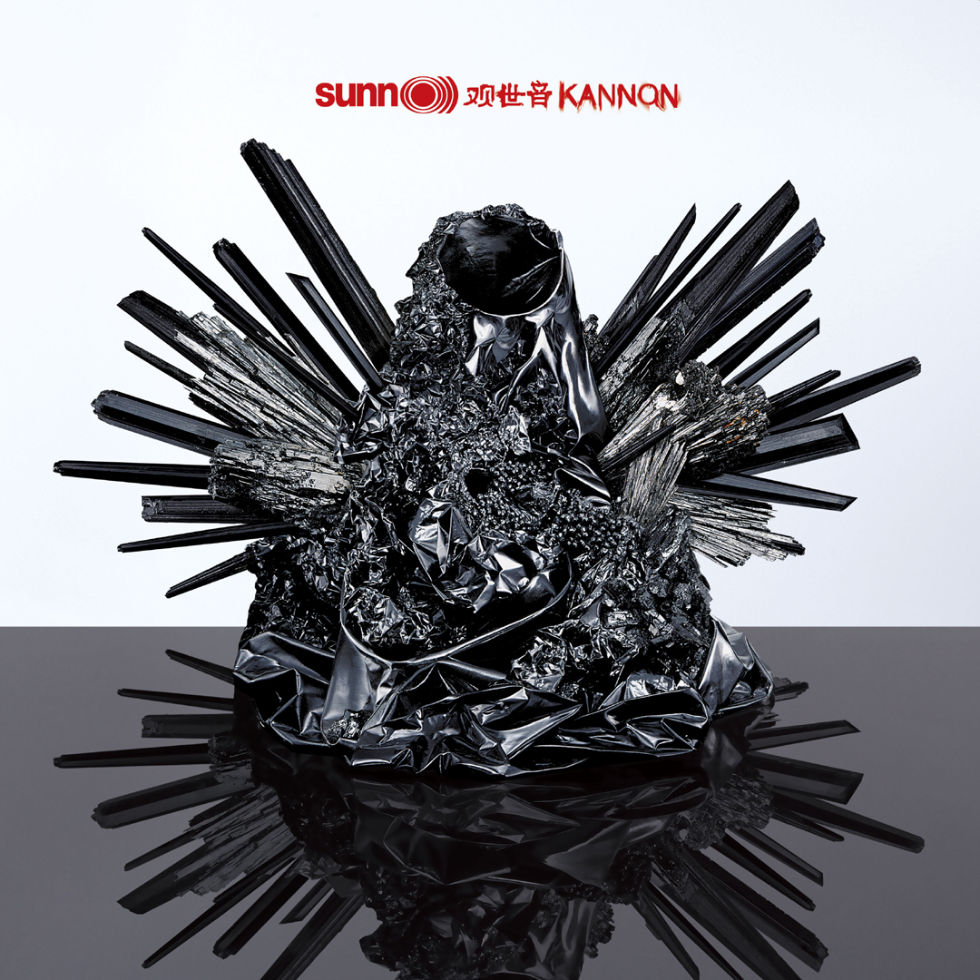 Sunn O))) – Kannon Review