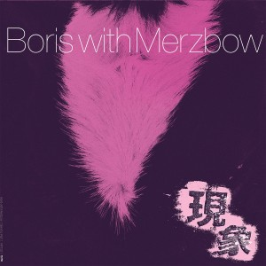 Boris with Merzbow - Gensho