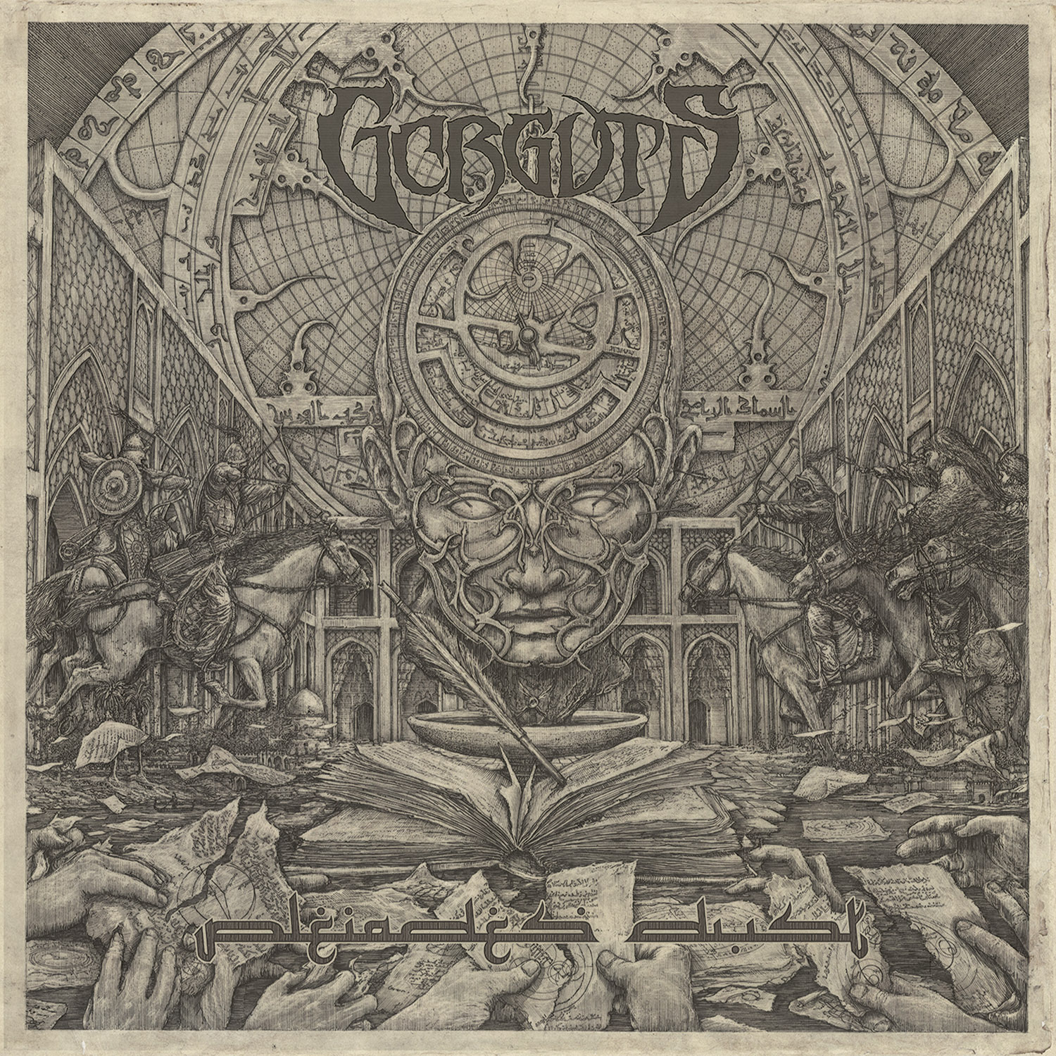 Gorguts - Pleiades' Dust Cover