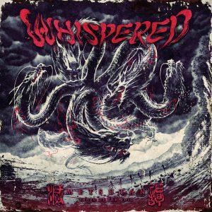 Whispered - Metsutan: Songs of the Void