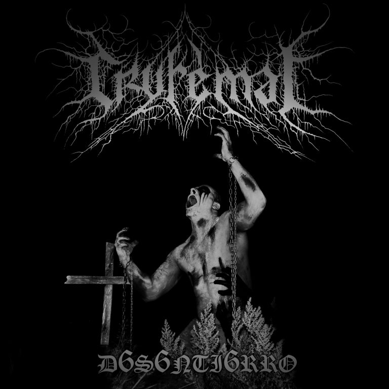 Cryfemal – D6s6nt6rro Review