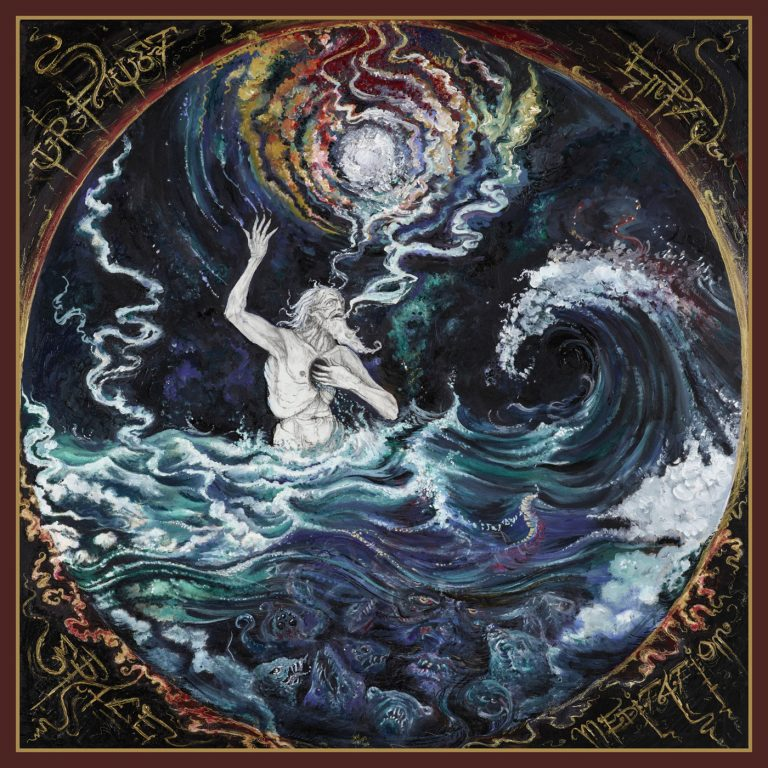 Urfaust – Empty Space Meditation Review