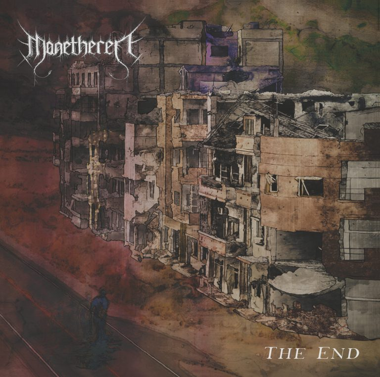 Manetheren – The End Review