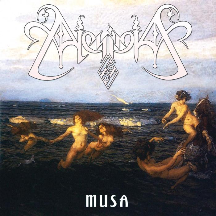 Alchimia – Musa Review