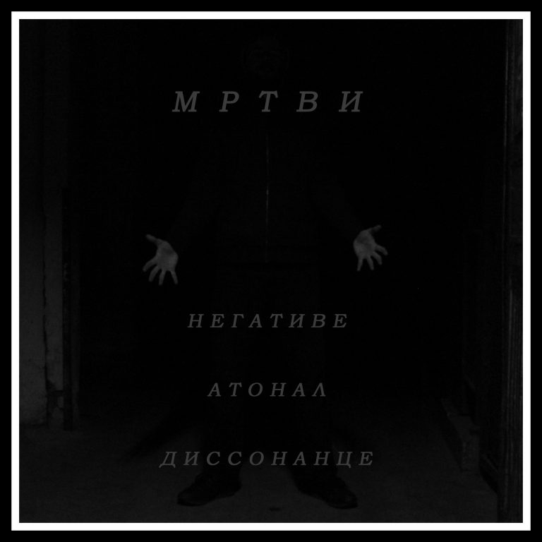 MRTVI – Negative Atonal Dissonance Review