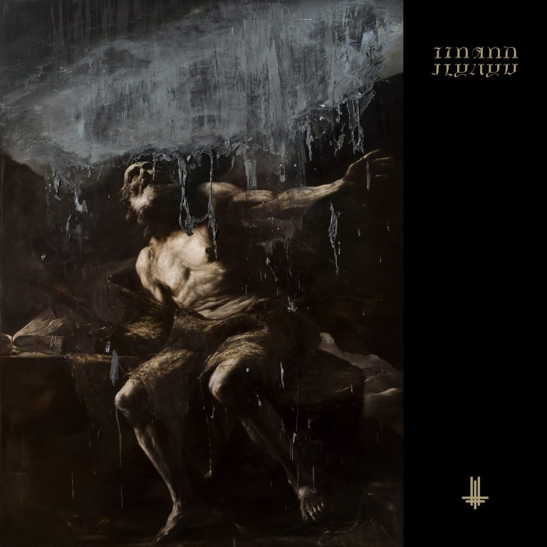 Behemoth – I Loved You at Your Darkest Review