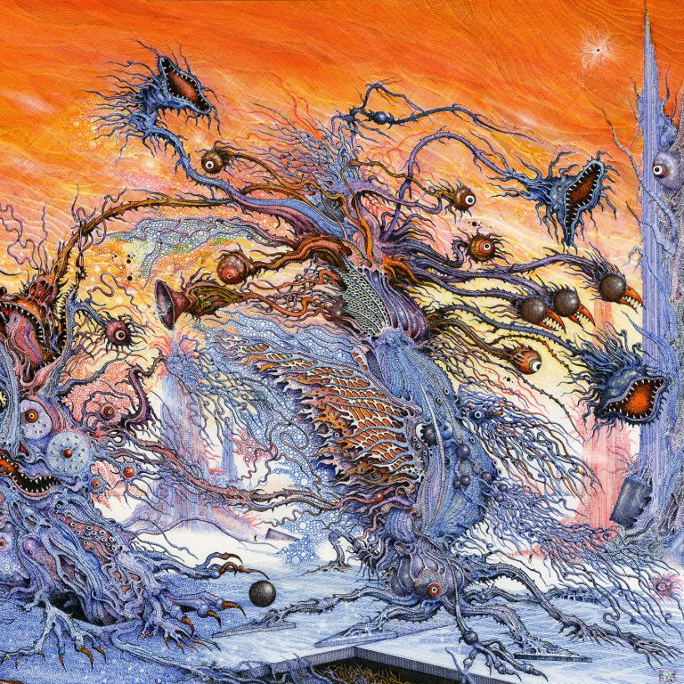 Ulthar – Cosmovore Review