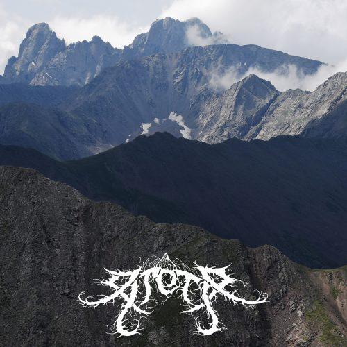 Arête - Hymnal 01