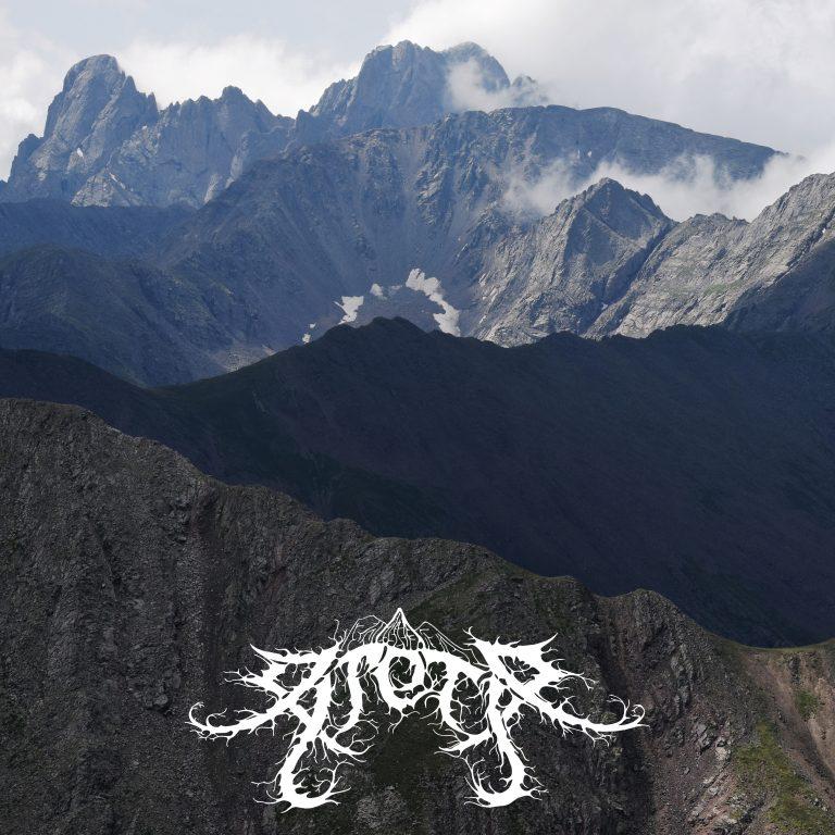 Arête – Hymnal Review