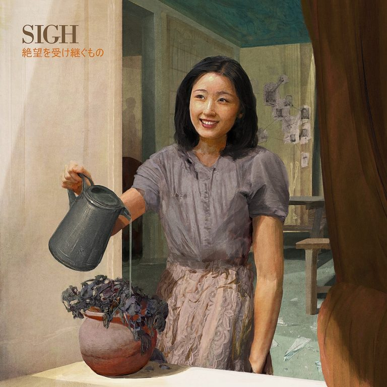 Sigh – Heir to Despair Review