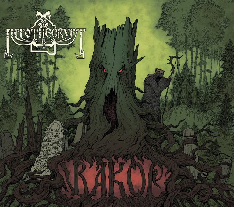 Intothecrypt – Vakor Review