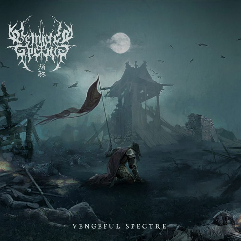 殞煞 Vengeful Spectre –  殞煞 Vengeful Spectre Review